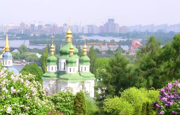 Gej Kijów
